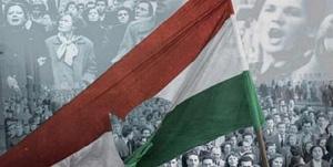 October 23rd 1956 Hungarian Revolution Budapest 60th