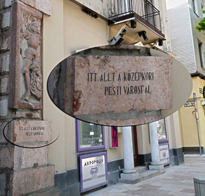 budapest_medieval_city_wall_kecsekemeti_utca_big