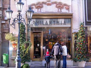 entrance of the flower shop