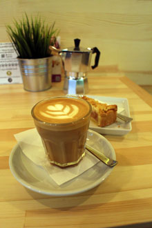 Flat white in Tamp & Pull Bank Center