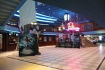 mammut_cinema_city
