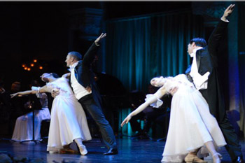 Waltz dance on the stge of the Pesti Vigadó